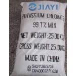 Potassium Chlorate,Chlorate de potassium