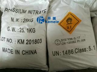 Potassium Nitrate,Nitrate of Potash,Potassium Nitrite,Calcium Nitrate