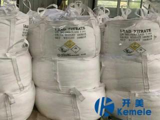 Mining Grade Lead Nitrate,Lead dinitrate,10099-74-8