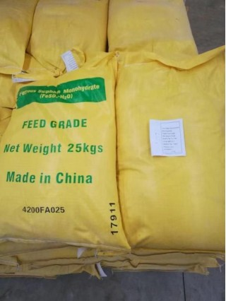 Ferrous Sulphate,Feed grade,Water treatment